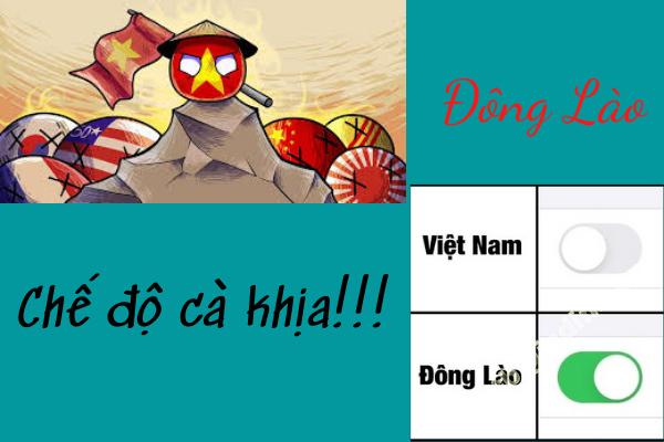 dong-lao-ca-khia